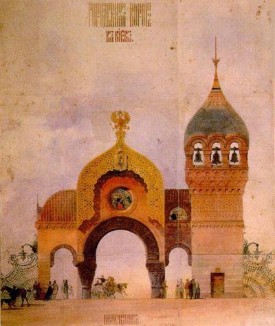 Plan for a City Gate in Kiev by Viktor Hartmann