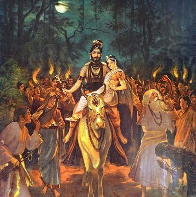 Shiv Parvati Vivah by Raja Ravi Varma
