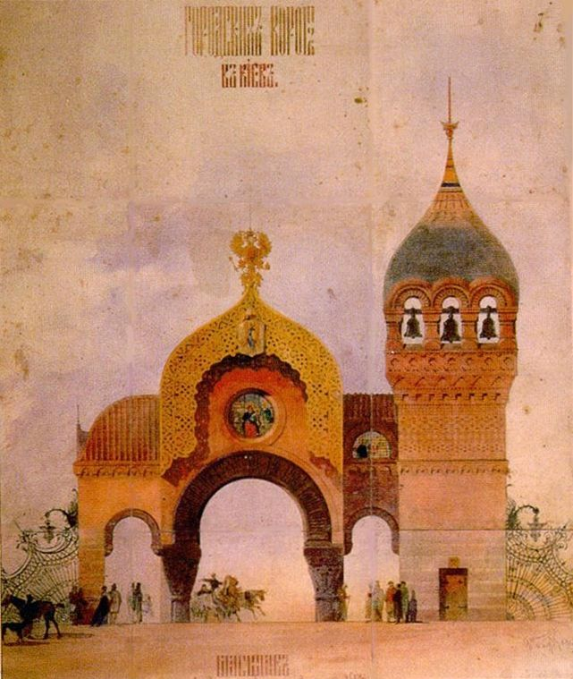 Plan for a City Gate in Kiev by Viktor Hartmann