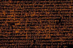 Annamacharya's poetry engraved on a copper plate